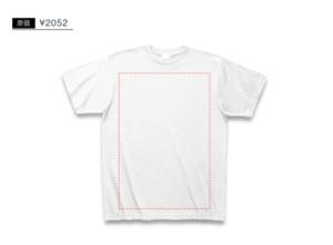 BASE Tシャツ作成例